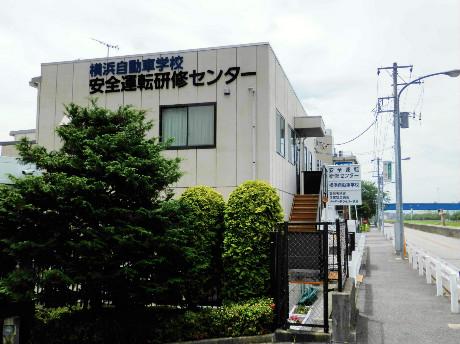 駅から徒歩の写真5