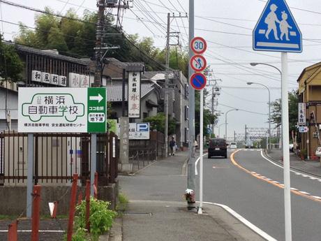 バス停降車後から徒歩の写真2
