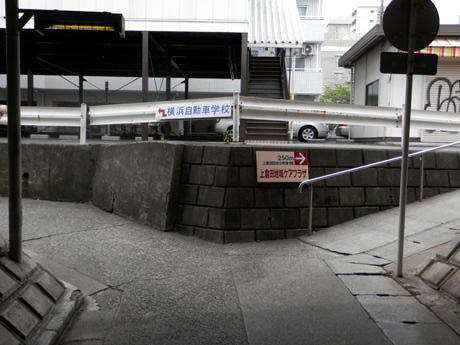 バス停降車後から徒歩の写真4