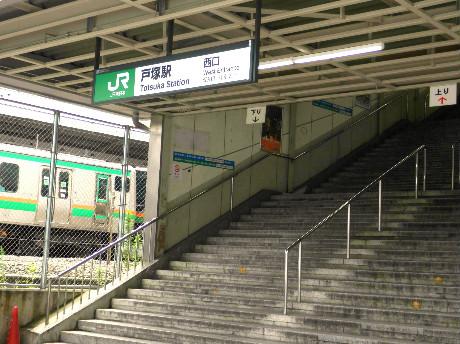 駅から徒歩の写真1