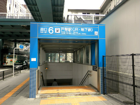 駅から徒歩の写真2
